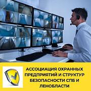 Охранник-администратор (районные объекты) Санкт-Петербург