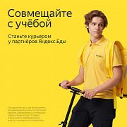 Курьер в Партнер Яндекс.Еда Владивосток
