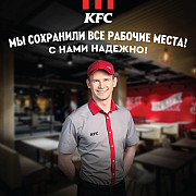Повар-кассир в KFC Москва