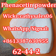 Phenacetin CAS.62-44-2, warehouse in the USA, shippingfast, guarantee delivery Киев