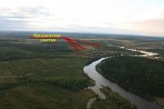 Земельный участок 57, 2535 Га в дер. Панютино Калязинского района Тверской области Калязин