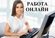 Маркетолог в интернет магазин Калининград