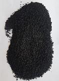 Семена Черного Тмина Москва