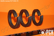 Шайба 30х13 пружинная гровер гост 6402-70, купить нержавеющий гровер Нижний Новгород
