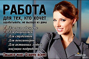 Менеджер Telegram Москва
