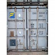 Морской контейнер 20 футов CBHU3593494 Самара