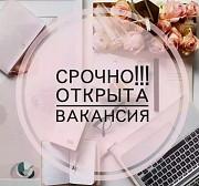 Секретарь-ресепшионист Москва