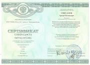 Консультации по судебной психиатрии Нижний Новгород