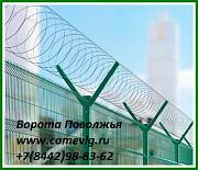 Колючая проволока Егоза, АКЛ, АКСЛ, СББ, ПББ в наличие в Волгограде Волгоград
