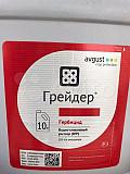 Продам гербицид Грейдер 100% оригинал Москва