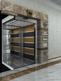 Пассажирские лифты классической серии Ankara