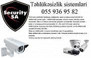 Ehlukesizlik kameralarinin satisi❈ 055 936 95 82 Баку