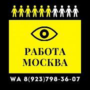 Администратор базы данных Москва