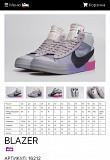 Интернет магазин спортивной обуви Москва