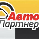 Требуется Водитель-Курьер Москва