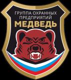 Охранники на вахту Екатеринбург