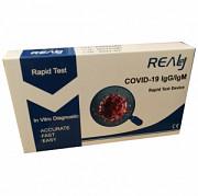 Тест на антитела к коронавирусу Realy Tech IgG/IgM Rapid Test Москва
