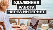 Обработка заявок Воронеж