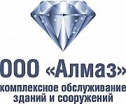 Разнорабочий по содержанию и благоустройству территории Омск