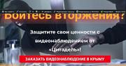Создам Лендинг за 10 дней Севастополь