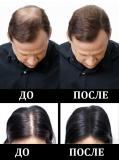 Загуститель для волос Москва