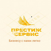 Грузчик-разнорабочий Екатеринбург