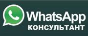 Подработка Ростов-на-Дону