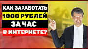 РАБОТА НА ДОМУ Нижний Новгород