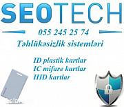 ID plastik kartlar Баку