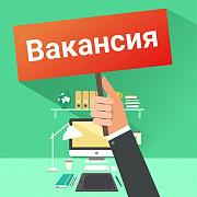 Работа Менеджер Москва