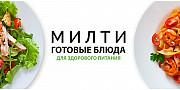 Продавец-кассир/ Продавец-консультант Санкт-Петербург