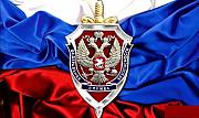 Служба по контракту в Пограничных органах ФСБ РФ Невельск