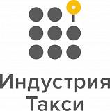 Водитель на сменный график в таксопарк (не аренда). Москва