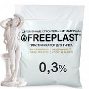 Пластификатор для гипса «Фрипласт Профи» Омск