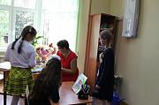 Частная школа Классическое образование Москва