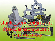 Муфта-тормоз УВ-3146 (24 шлица) Алматы