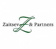 Юридический центр Зайцев и партнеры. Полный спектр юридических услуг Москва