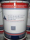 Грунт-эмаль «Армокот V 500» Екатеринбург