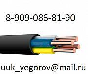 Куплю кабель с хранения ААБл-10, ААШВ-10, АСБл-10 и другие. Дорого. Челябинск