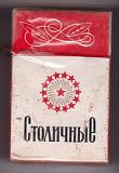 Сигареты оптом дешево в Челябинске Челябинск