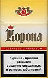 Сигареты оптом дешево в Красноярске Красноярск