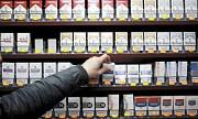 Сигареты оптом дешево в Тольятти Тольятти