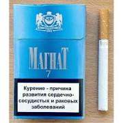 Сигареты оптом дешево в Ставрополе Ставрополь