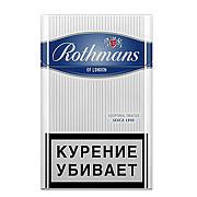 Сигареты оптом дешево в Казани Казань