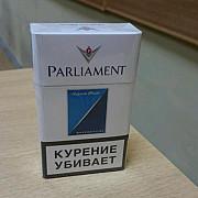 Сигареты оптом дешево в Ижевске Ижевск