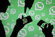 Работа через WhatsApp Санкт-Петербург