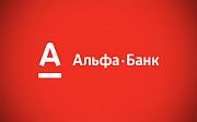 Оформи карту Альфа банк Бесплатно Екатеринбург