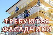 Рабочие на стройку Москва