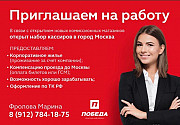 Продавец - оценщик Пермь
