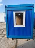 Бытовка металлическая, блок-контейнер люкс класса Москва